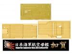 1-350-IJN-Aircraft-Carrier-Kaga-Wooden-Deck-Sticker