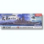 1-500-IJN-Yamato-Last-Version-Limited-Edition