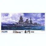 1-500-IJN-Battleship-Nagato