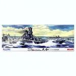 1-500-IJN-Yamato-Battle-of-Leyte-Gulf-w-Photo-Etched-Parts