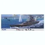 1-500-IJN-Phantom-Battleship-Yamato