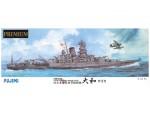 1-500-IJN-Battleship-Yamato-Last-Version-Premium