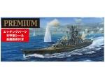 1-500-IJN-Super-Yamato-Class-Design-A-150-Battleship-Premium