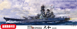 1-500-IJN-Super-Dreadnoughts-Yamato-1941-Special-Version