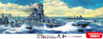 1-500-IJN-Super-Dreadnoughts-Yamato-Battle-of-Leyte-Gulf-Special-Version