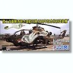 1-72-AH-1S-Cobra-JGSDF-3rd-ATH-Western-Air-Defense-Forc