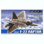 1-72-F-22-Raptor-w-Engine