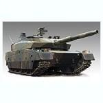 1-72-JGSDF-Type-10-Tank