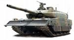 1-72-JGSDF-Type-10-MBT-Prototype-w-Dozer