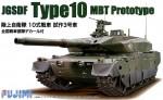 1-72-JGSDF-Type-10-w-All-Tank-Unit-Decals