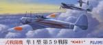1-72-Nakajima-Ki-43I-Hayabusa-59FG