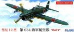 1-72-Suisei-Type12-D4Y2-634-Navy-Flying-Corps