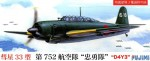 1-72-Suisei-Type-33-D4Y2-752-Flying-Corps-Chuyutai-No-16