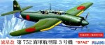 1-72-Ryusei-Kai-B7A2-752-Flying-Corps-No-3