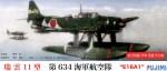 1-72-Zuiun-Type-11-634-Flying-Corps