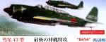 1-72-Suisei-Type43-Okinawa-Special-Attack