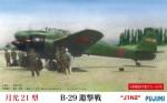 1-72-Gekko-Type-21