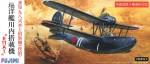 1-72-Type-98-Reconnaissance-Seaplane-Sendai