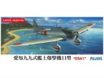 1-72-Aichi-D3A-Type-11