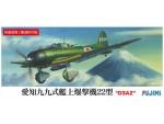 1-72-Aichi-D3A-Type-22