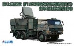 1-72-JGSDF-Type-81-Surface-To-Air-Missilec-Fire-Control-Systems-Equipped-Vehicle