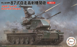 1-72-JGSDF-Type-87-Self-Propelled-Anti-Aircraft-Gun