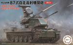 1-72-JGSDF-Type-87-Self-Propelled-Anti-Aircraft-Gun
