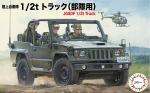 1-72-JGSDF-1-2t-Truck-Troop