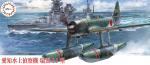 1-72-Aichi-Reconnaissance-Seaplane-Zuiun-Model-11