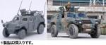 1-72-JGSDF-Light-Armoured-Vehicle-Reconnaissance
