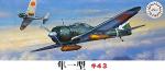 1-72-Nakajima-Ki-43-Hayabusa