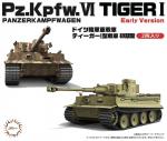 1-72-German-Army-Heavy-Tank-Tiger-I-Early-Production-Type-2pcs-Set