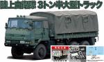 1-72-JGSDF-31-2t-Truck-Special-Version