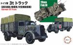 1-72-German-3t-Truck