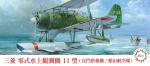 1-72-Mitsubishi-Type-Zero-Observation-Seaplane-Model-11