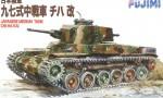 1-76-Japanese-Medium-Tank-Chi-Ha-Kai