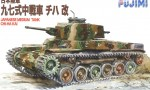 1-76-Japanese-Medium-Tank-Chi-Ha-Kai