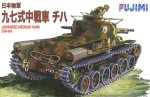 1-76-Japanese-Medium-Tank-Chi-Ha