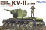 1-76-Russian-Heavy-Tank-KV-II-Late-Type