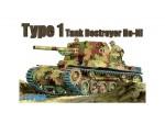 1-76-Type-1-Ho-ni