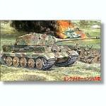 1-76-King-Tiger-Henschel-Type