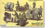 1-76-150mm-Rocket-Gun-with-B-M-W-Sidecar-and-8-Soldiers