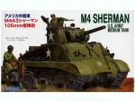 1-76-105mm-M4A3-Sherman-U-S-Army-Medium-Tank