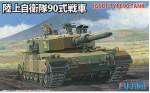 1-76-JGSDF-Type-90-Tank