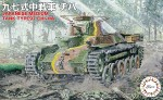 1-76-Type-97-Medium-Tank-Chi-Ha-2pcs