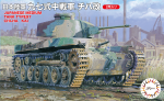 1-76-IJA-Type-97-Medium-Tank-Chi-Ha-Kai-2pcs