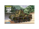 Chibi-Maru-Type-97-Chi-Ha-57mm-Turret-Early