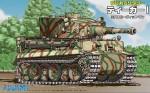 Chibi-Maru-Military-Tiger-I-Michael-Wittmann