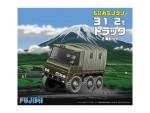 Chibi-Maru-3-1-2t-Truck-Set-of-2pcs