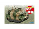JGSDF-Type-10-with-Painted-Pedestal-for-Display-and-Wall-Surface-Illustration
